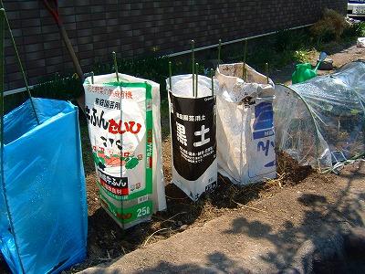 風よけ 肥料袋